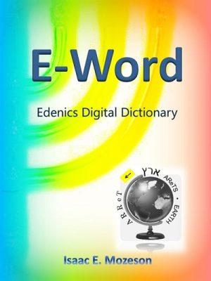 E-Word cover