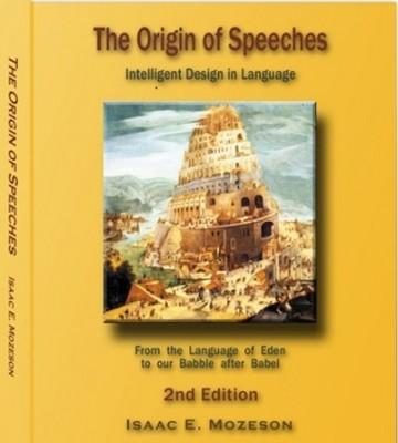The Origin of Speeches bk cover